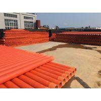 益阳PVC高压电力管热销品牌易达塑业量大价优 可批量订做