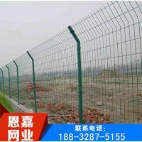 圈地护栏网 浸塑护栏网 双边丝护栏网铁丝网 带折弯 现货批发