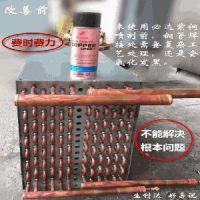 生利达必达紫铜喷剂非油漆纯铜率达良好导电性99%
