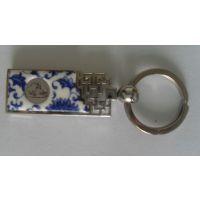 兰州订做青花瓷钥匙扣批发价格甘南金属钥匙扣专业制作厂家