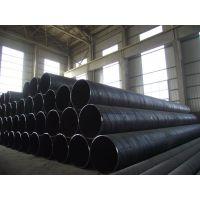 水用螺旋钢管厂家品质卓越