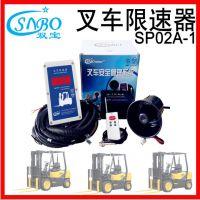拉线油门叉车限速器--广州双宝