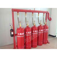 厂家零利润销售天盾七氟丙烷自动灭火系统