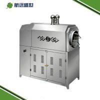 燃气糖炒板栗机|炒花生瓜子的机器|五谷杂粮炒货机|炒芝麻的机器