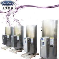 800L电热水器