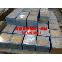 舞钢牌锅炉及压力容器用钢板Q245R国标GB713现货切割探伤热处理期货定轧