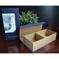 北京丹洋伟业礼品盒包装盒可定做
