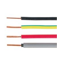 龙之翼RVV37X1mm2国标电线电缆可用于电力,电气机械柔性性好 RVV规格,CCC认证齐全龙之翼