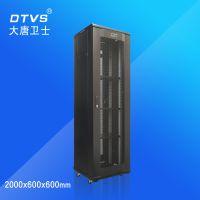 供应安徽合肥 大唐卫士D1-6642 网络机柜42U 2米19英寸标准一代加厚机柜