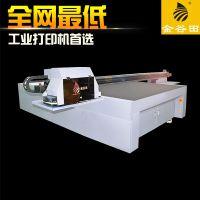 工业级喷头万能打印机深圳金谷田理光UV平板打印机性能稳定操作简单