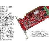 ATI FirePRO V2260 256M 蓝宝石Sapphire专业显卡批发