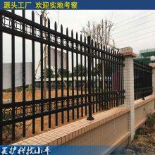 深圳PVC护栏可定做 广州定做围墙护栏 公园景区围栏厂家 新意栏杆