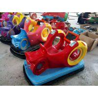 无敌风火轮电动玩具车游乐设备 LED双人风火轮电瓶车 战舰飞碟风火轮