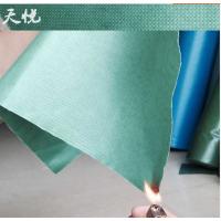 篷布厂家生产加工玻璃纤维防火防水布/涂覆布