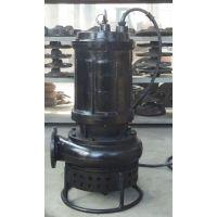 ZNQ新款泥沙泵 沙石泵 接地气抽沙泵