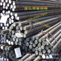德国进口1.1269高弹性发蓝耐高温弹簧钢1.1269弹簧钢棒料板材线材