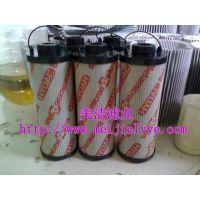 价格优惠的0110R010BN4HC贺德克回油滤芯