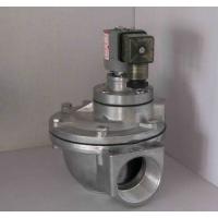 供应DMF系列直角电磁脉冲阀 DMF-Z系列电磁脉冲阀 星华环保优质脉冲阀
