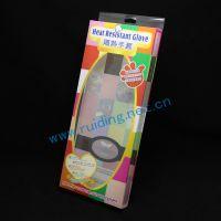 江门厂家生产 彩色印刷盒,pp磨砂盒,丝印折盒