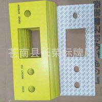 供应PVC面板 薄膜PVC开关标贴电子电器面板标牌制作 加工制作