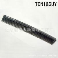 梳子碳纤维托尼盖梳子剪发专用梳子长发梳剪发梳家用美发梳托尼盖