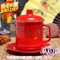 创意结婚礼物陶瓷茶杯新婚礼品定制春节用品热卖元宵节地摊夜市