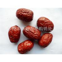 供应新疆若羌红枣价格