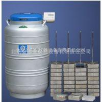 北京金志业YDS-50B 液氮生物容器