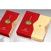 厂家定做茶叶包装盒 面膜包装彩盒 保健品白卡纸盒 礼品包装盒