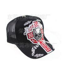 新款骷髅网帽帽棒球帽女韩版潮遮阳帽男嘻哈平沿防晒货车帽子批发