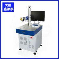 深圳激光打标机厂家 生产各类高速高精度光纤机 价格优惠节能便携