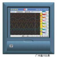 彩色无纸记录仪,广州无纸记录仪价格,温度记录仪