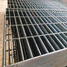 钢格栅化工厂用 江苏镀锌扁钢钢格栅板定做--河北