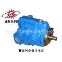 特价供应台湾原装进口油升油泵V70A3R10X柱塞泵 质保一年