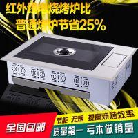 厂家批发红外线电烤炉商用韩式无油烟不粘镶嵌烤肉炉温控版