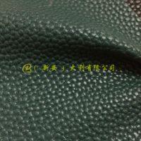 1.5mm加厚大荔枝纹皮革 家具沙发高档皮革 汽车内饰座椅皮革 60色