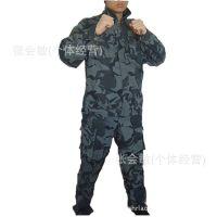 劳保工作服 外军地图迷彩套装 帆布迷彩套装 军训适用休闲套装