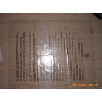 供应优质PE塑料包装袋 文字LOGO订做  衣服彩印自胶透明带