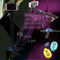 云腾088便携自拍架 杆带三角架手机支架自拍神器 蓝牙自拍架