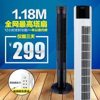 HCAV慧创电风扇 塔扇家用空调无叶电风扇静音遥控落地扇负离子