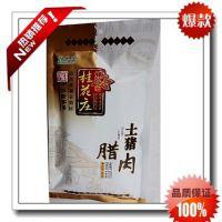 四川腊肉土特产 桂花庄土猪腊肉460g 烟熏腌肉制品 厂家总代批发