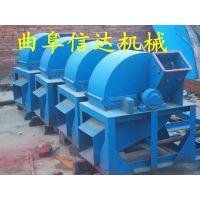 供应食用菌木材粉碎机,木材加工木屑粉碎机,信达机械