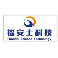 深圳市褔安士科技有限公司