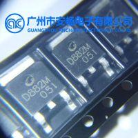 D882 D882M CJ长电原装NPN晶体管
