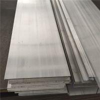 供应6061铝棒6061T6铝合金棒 进口6061铝棒铝板铝排厂家批发零售