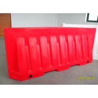塑料水马生产厂家 长2米高80公分防撞水马 隔离警示水马 2米长隔离塑料水马