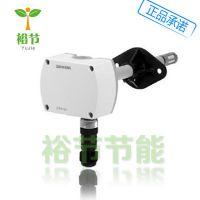 正品SIEMENS西门子QFM4160风管温湿度传感器
