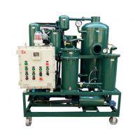 乳化齿轮油除水滤油机