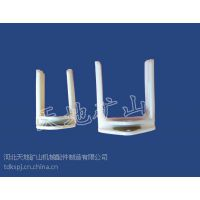 U型电缆夹_创为电缆夹生产厂家