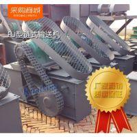 链式输送机 刮板输送机旭阳伟业环保 链式刮板输送机生产厂家